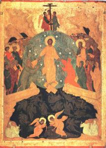 Descente aux Enfers (Dionisius)