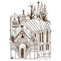 Institut orthodoxe Saint Serge
